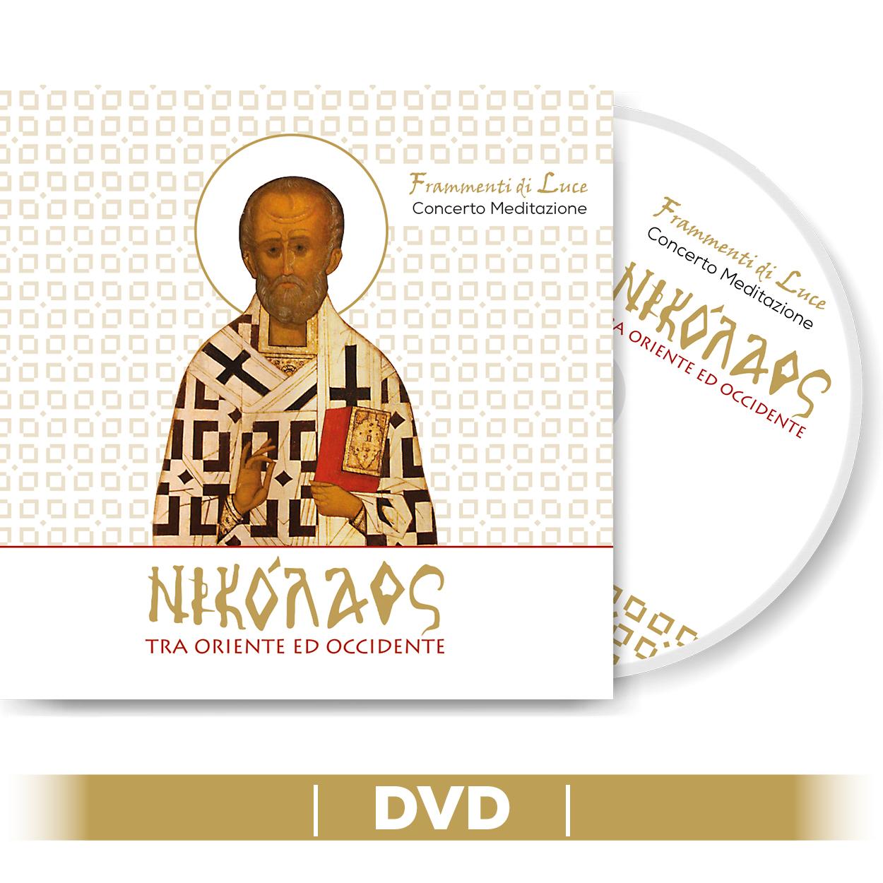 DVD - Nikolaos